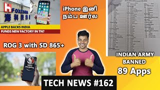 Prime #162 : iPhone in Tamilnadu , 89Apps Banned in INDIAN ARMY , ROG 3 with SD 865+ , Indian APPS
