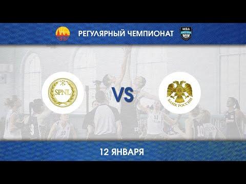 БАНК РОССИИ - СЕВЕРНЫЙ ЛЕГИОН (12.01.19)
