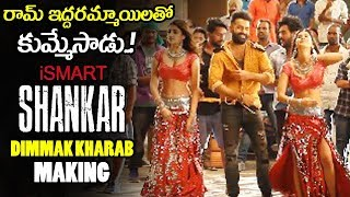 Ismart Shankar Movie Dimaak Kharaab Song Making    Ram Pothineni    Nidhhi Agerwal    NSE