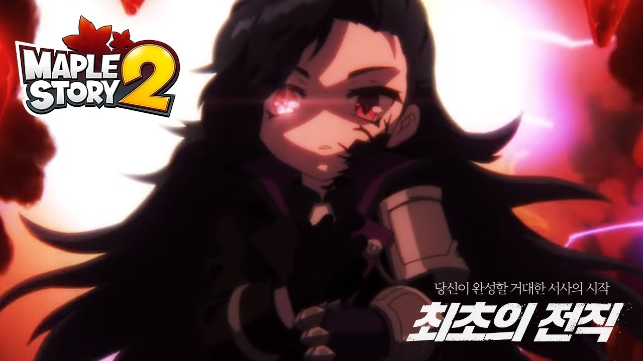 MapleStory 2 Class Special Guide for Assassin Solo Chapter