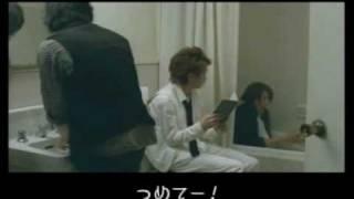 bathroom篇の逆再生Ver.
