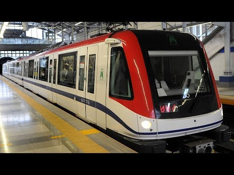 The Metro in Santo Domingo, Dominican Republic 2018