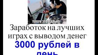 18 способов заработать 100 тысяч за 1 день. Андрей Парабеллум. Часть 3 [Вебинары]