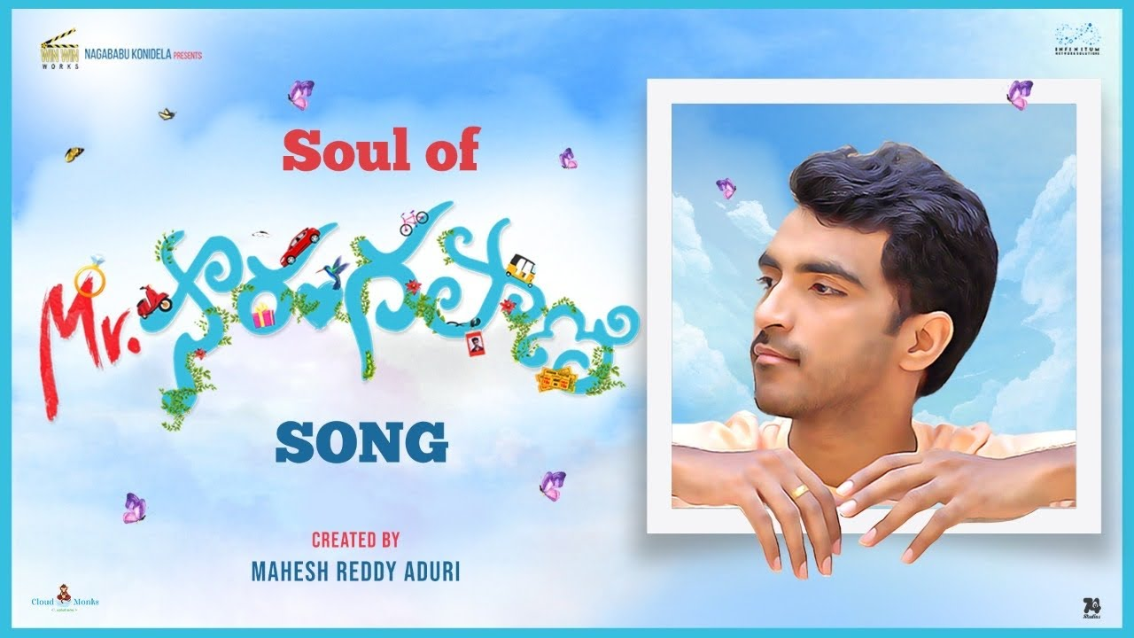 Soul of Sarangapani - Title Song || Ravi Siva Teja || Nagababu Konidela Originals || Infinitum Media