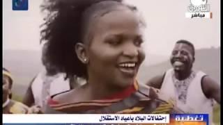 أغنية مصورة في بقاع أفريقيا تلاحما مع إستقلال السودان | احتفالات البلاد بأعياد الإستقلال