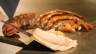 Lobster & Steak Teppanyaki - Gourmet Food in Kobe Japan