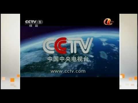 中央電視台 CCTV-1 綜合頻道 落地香港 啟播 [HD]