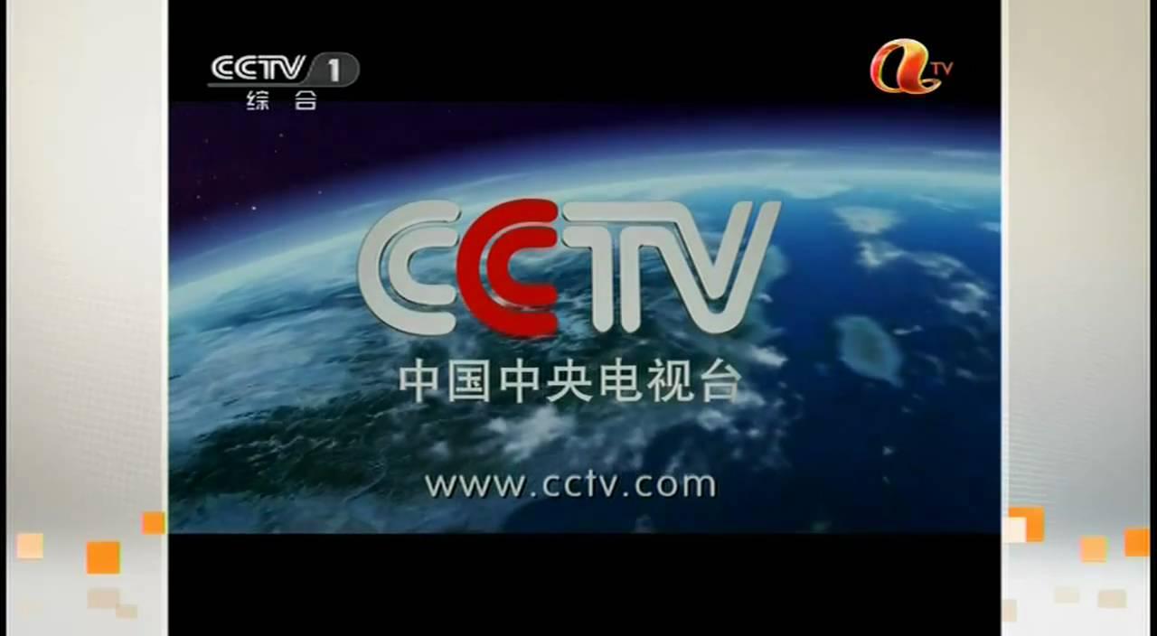 中央電視臺 CCTV-1 綜合頻道 落地香港 啟播 [HD] - YouTube