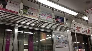 京都市営地下鉄東西線 50系更新車 走行音など