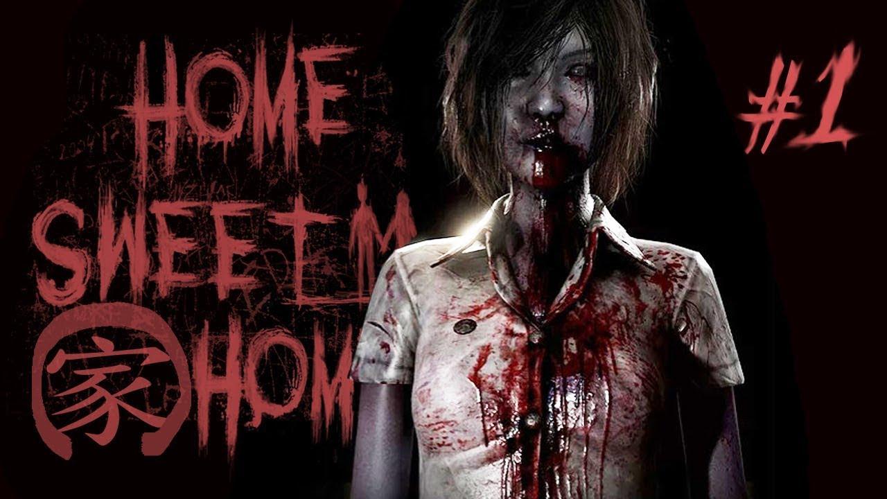 阿津 恐怖遊戲 家: 怨靈纏身 甜蜜之家 Home Sweet Home#1 很有恐怖氣氛 - YouTube