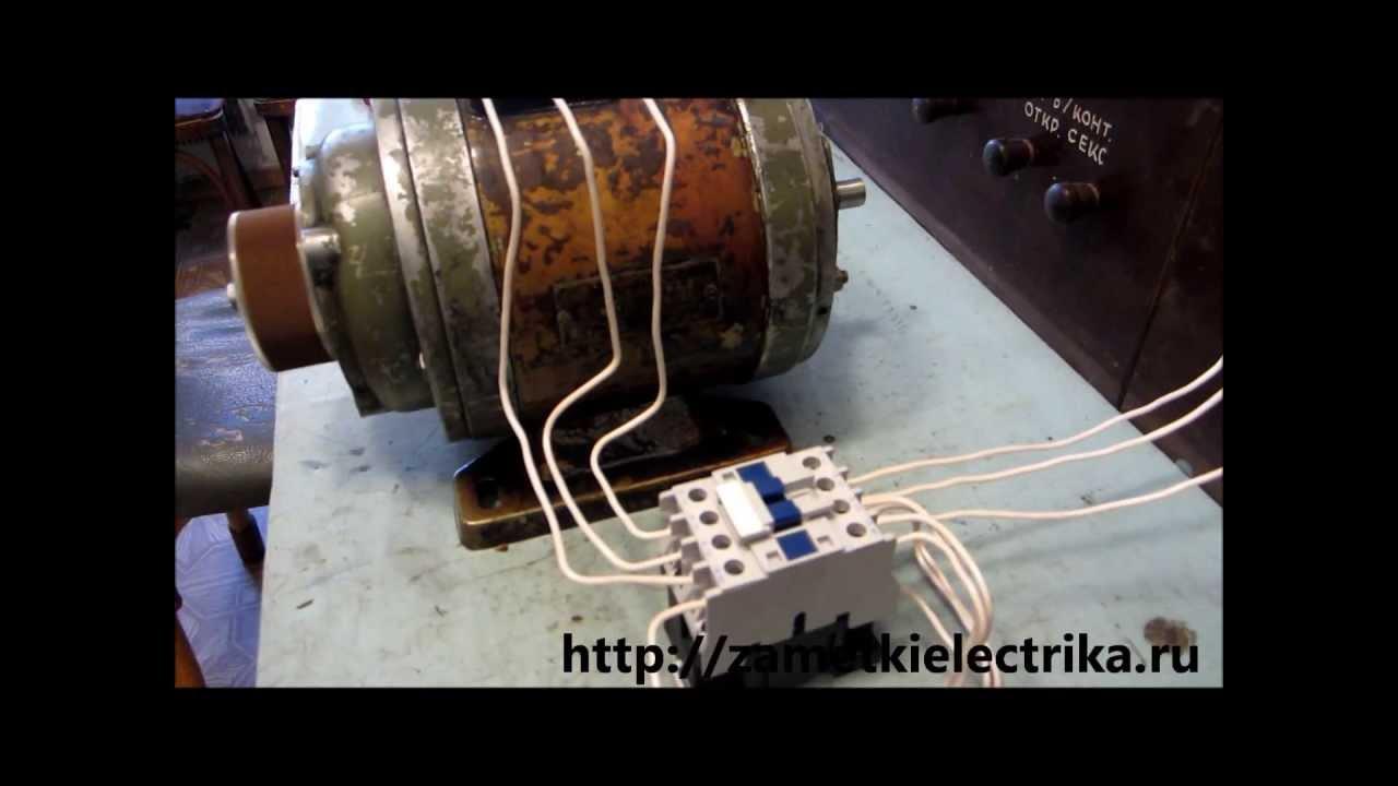 схема подключения магнитного пускателя с блокиратором