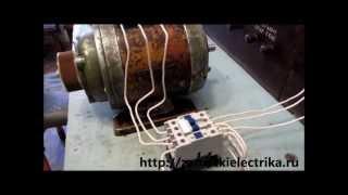 видео Схема подключения магнитного пускателя