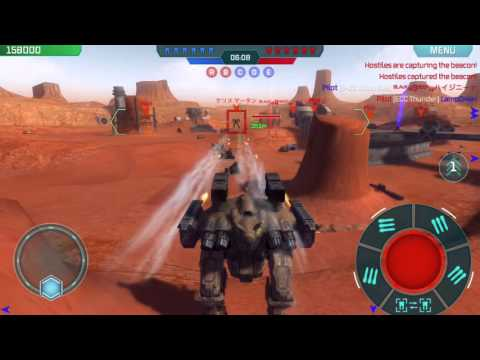 Canyon Map Gameplay (part 1) - War Robots - Test Server