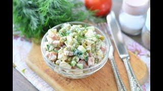 Салат с ветчиной и плавленым сыром Рецепты быстро и вкусно с фото