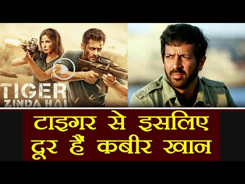 Salman Khan's Tiger Zinda Hai was REJECTED by Kabir Khan; Here's why | FilmiBeat