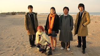 東日本大震災で故郷の福島から離れバラバラになった同級生たちが、立ち...