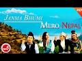 New Nepali National Song Janma Bhumi Samjhana Oli Aaindra Daniel Tulasha