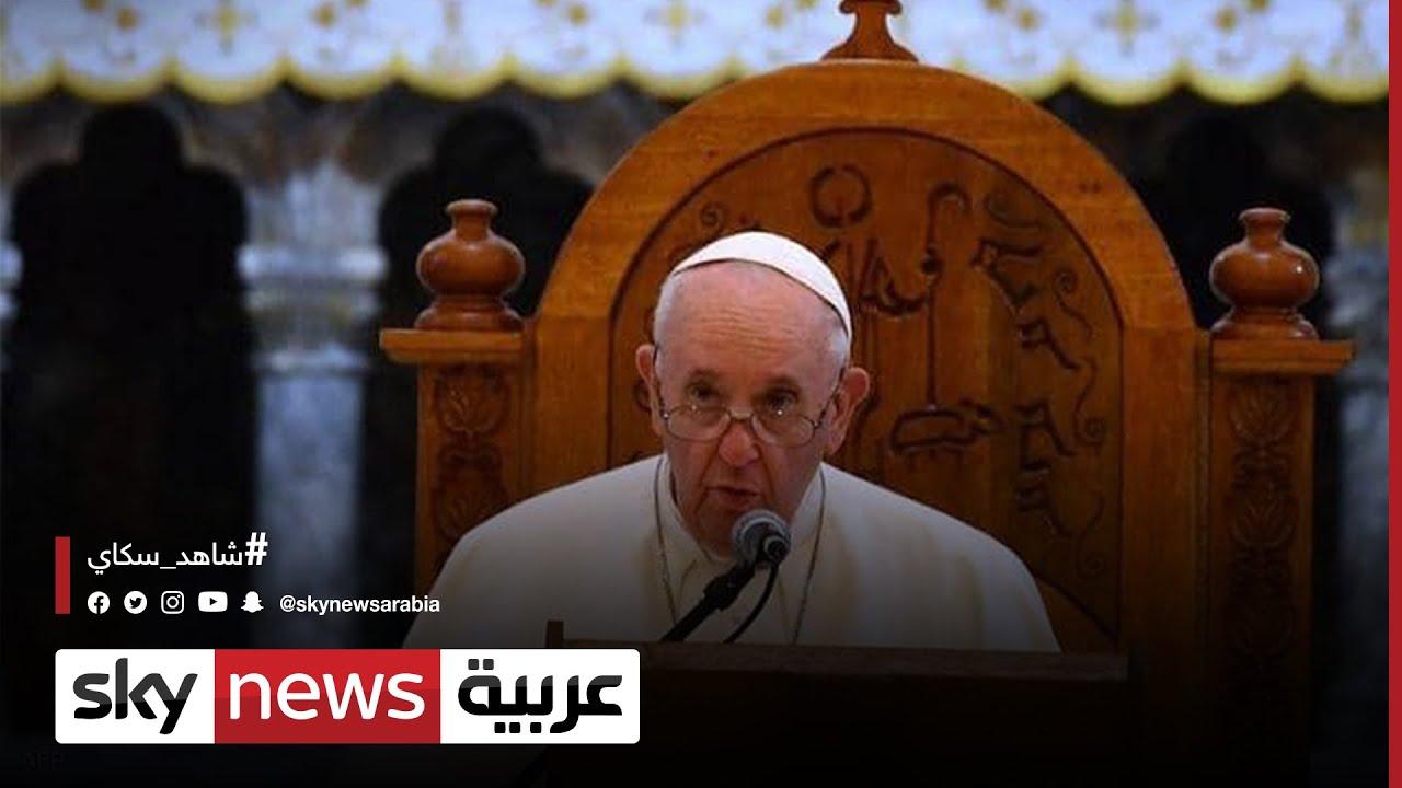 البابا: قناعتنا أن الأخوّة أقوى من صوت الكراهية والقتل  - نشر قبل 28 دقيقة