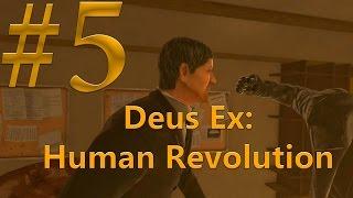 Deus Ex: Human Revolution ► Прохождение без убийств #5 ► На грани срыва