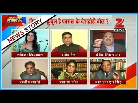 Discussion over Farooq Abdullah's derogatory remark on India
