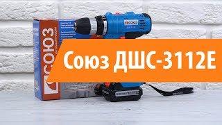 Розпакування шуруповерта Союз ДШС-3112Е / Unboxing Союз ДШС-3112Е