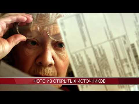 Видео. Новости Коломны 9 апреля 2019