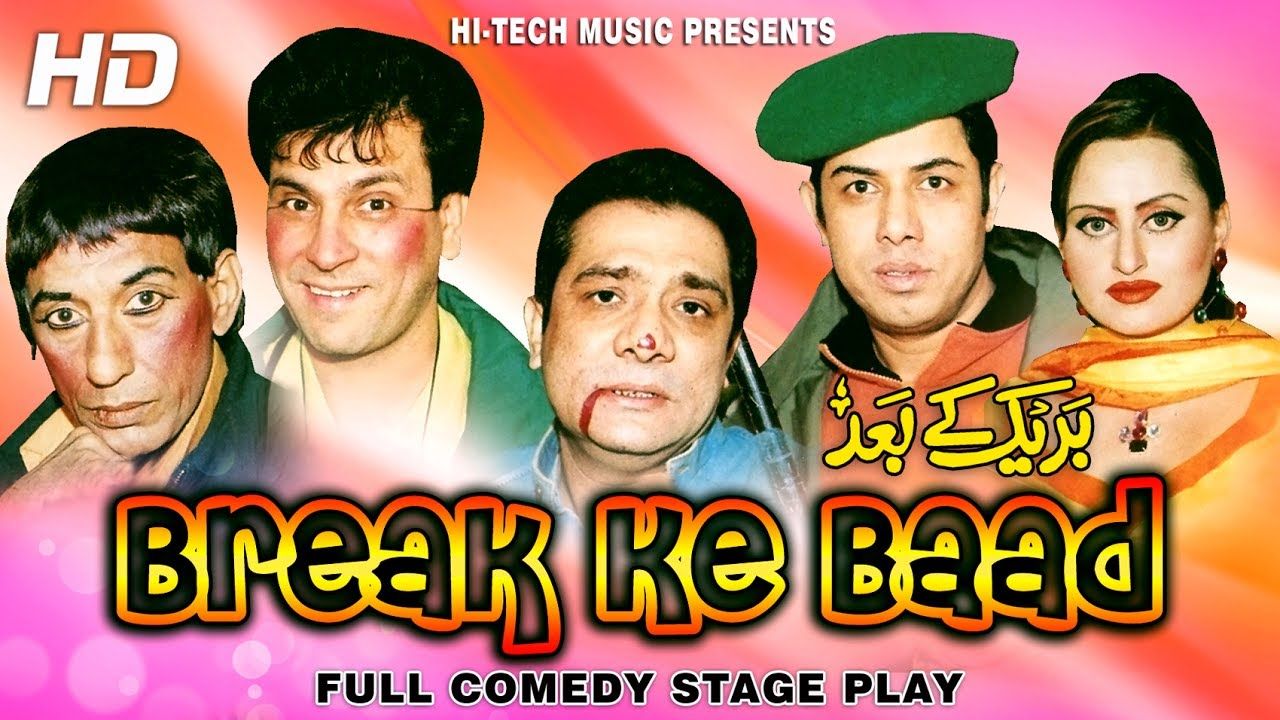 break ke baad (full drama) - naseem vicky & tariq tedi - best