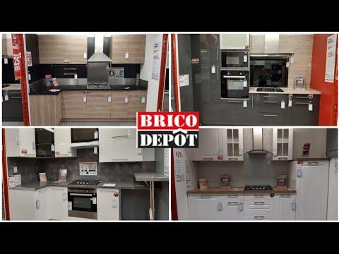 Brico Depot Passe A L Action Cuisine Mezzo Youtube