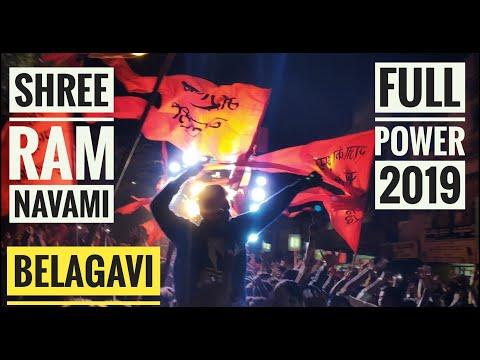 Repeat ⛳ Ram navami 2019 in Belgaum with Viganharta sound