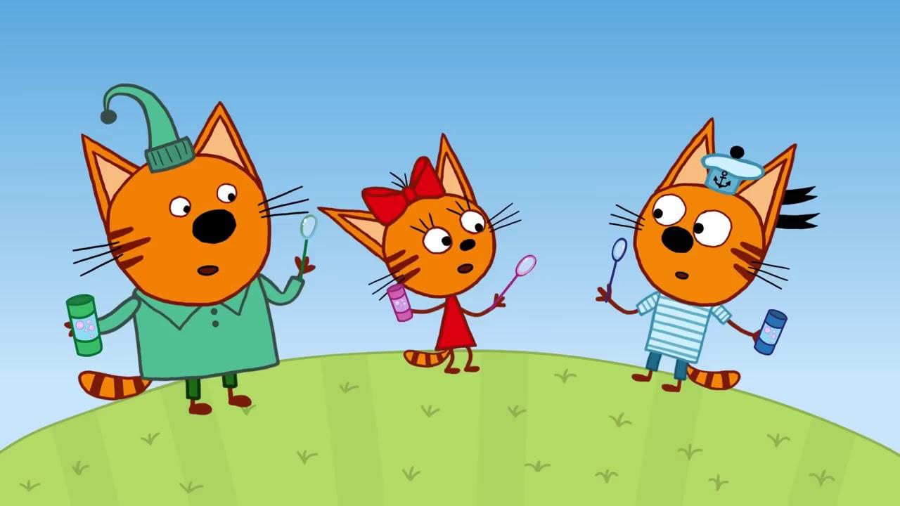 Елены днем, три кота открытка для папы смотреть онлайн