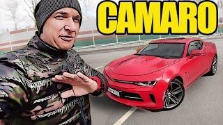 Chevrolet Camaro 2017 Тест Драйв  Когда 2 литра МАЛО!!! Игорь Бурцев