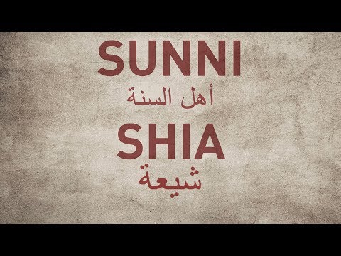 Difference between Shia & Sunnis in 60 seconds