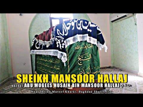 Hazrat Mansoor Hallaj