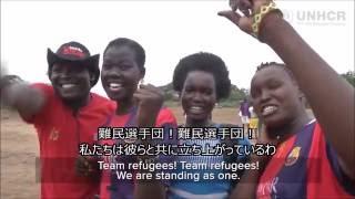 【字幕付き】ケニアのカクマキャンプ、応援風景