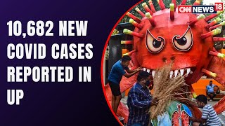 Uttar Pradesh Reports 10,682 News Cases | COVID India | Coronavirus Latest | CNN News18