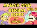 Akbar And Birbal  Full Hindi Animated Stories For Kids Vol 2 video