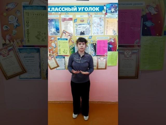 Изображение предпросмотра прочтения – ВарвараКорсакова читает произведение «Послушайте! (Послушайте! Ведь, если звезды зажигают…)» В.В.Маяковского