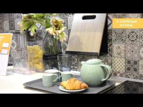 Выставка Мебель 2017 DMI Катюша Кухни