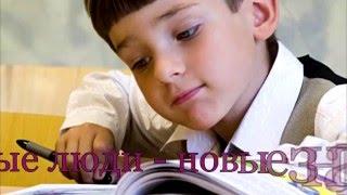 Супер-обучение русскому языку. Подробнее на сайте zotova.ru