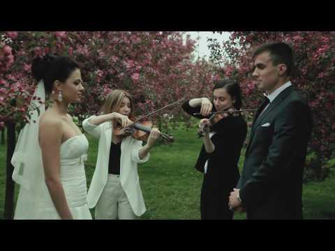 Кавер-группа UniquePeople - выездная регистрация со скрипками