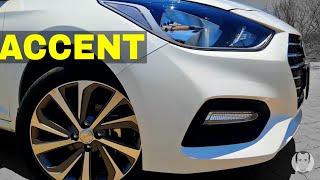 Conoce Hyundai Accent 2018 Auto Compacto Mas Vendido De Hyundai смотреть