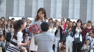 Flashmob Surprise Proposal Charice 「Louder」 JR大阪駅