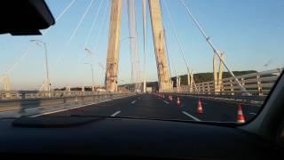 Ali kozan yavuz Sultan Selim köprüsünden Sivasa dönüşümüz