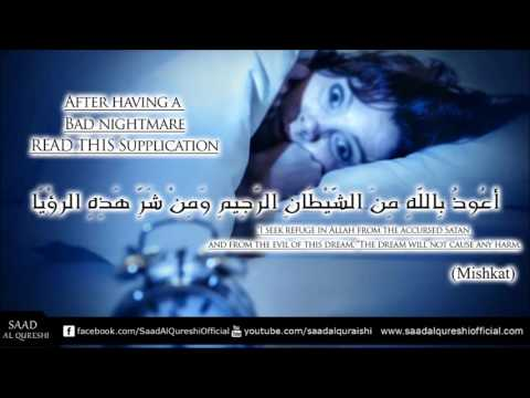 If you have a bad dream - Duas and Supplication | Doovi