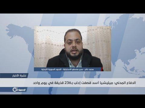 -منسقو الاستجابة- يطالبون بوقف هجمات ميليشيا أسد الطائفية على إدلب وحماة