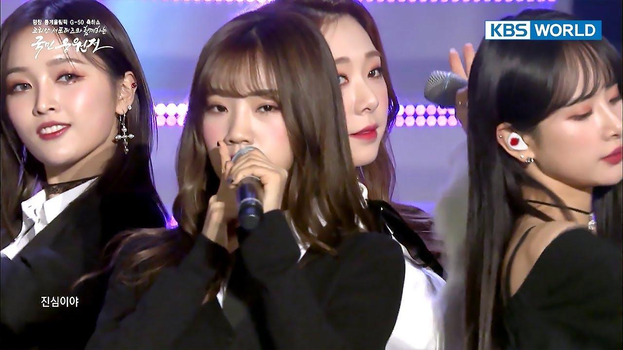 Download WJSN - I Wish / Secret   우주소녀 - 너에게 닿기를 / 비밀이야  [2018 Pyeongchang G-50 Concert/ 2017.12.29]