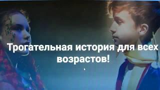 """2017.09.24 Москва. Цирк Чудес. Цирковое шоу """"Маленький принц"""". Фрагменты"""