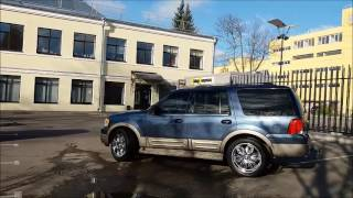 Тест-драйв Ford Expedition, 2004