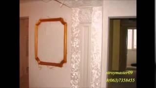 Ремонт квартир в Одессе, цены на ремонт офисов, домов и квартир в Одессе(, 2014-05-26T14:44:13.000Z)