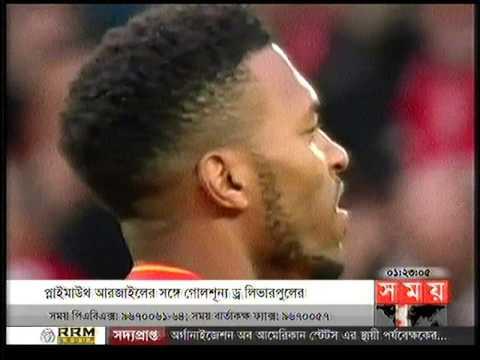 English Football legue News, World Football club news 2017